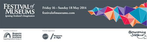 festivalofmuseums1aaaa